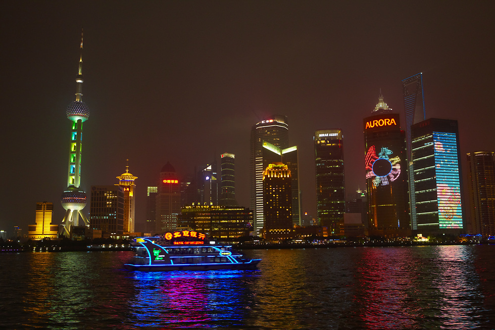 A view across the Huangpu river of the Pudong District at Night, Shanghai