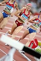 Friidrett Olympiske Leker / OL / 2008 16.08.2008 <br /> 3000 m steeplechase  Marta Dominguez (1591) ESP
