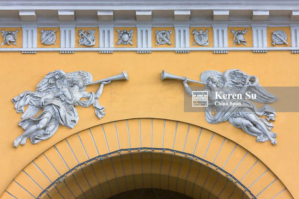 Architectural details on Palace Gate, St. Petersburg, Russia