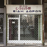 """A closed down gift shop in, Athens . The sign reads """"Lila"""""""