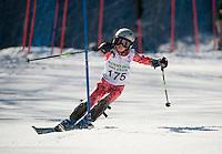 Francis Piche Invitational slalom 1st run J4 at Gunstock March 18, 2012.