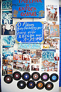 Pictures outside a the Kotoga Olilie Taverna, Ano Syros,  Syros Island [ ????? ] , Greek Cyclades Islands