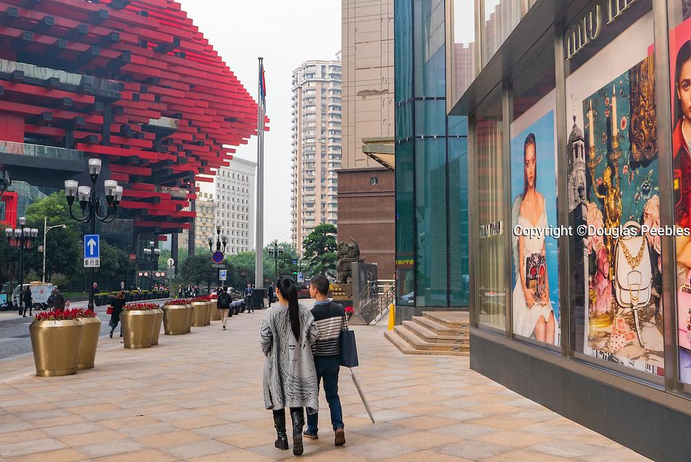Art Museum Chongquin, China