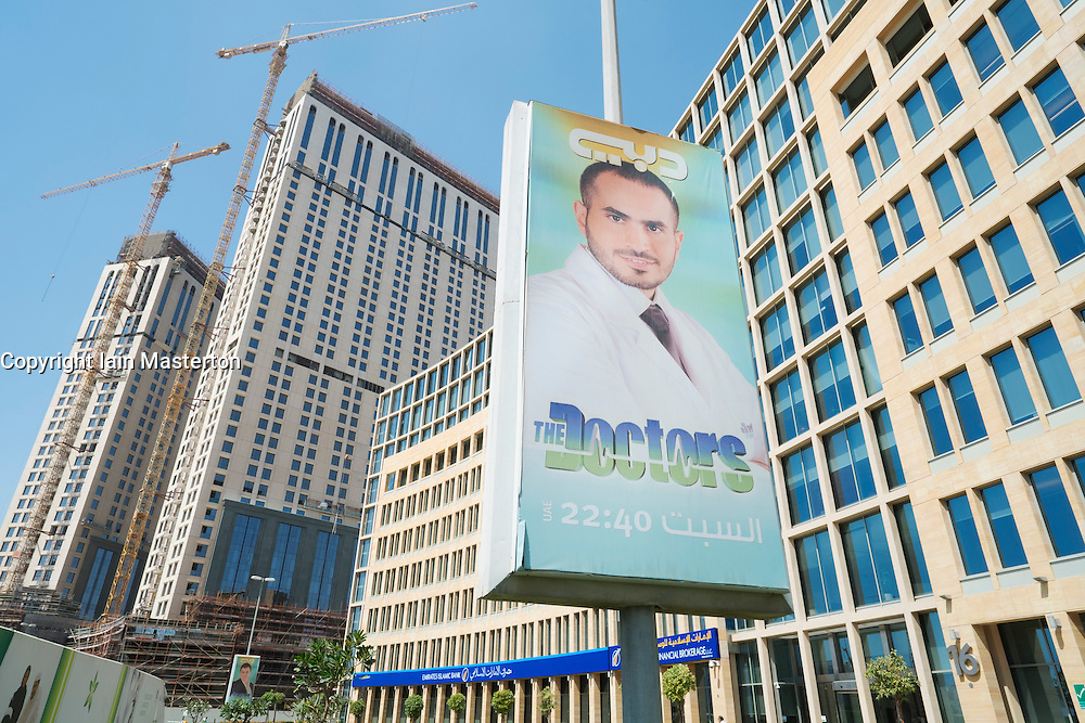 Poster at Healthcare City district with many hospitals and healthcare facilities in Dubai United Arab Emirates