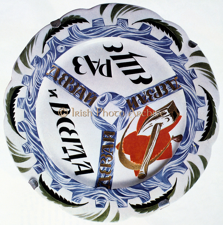 Plate produced by the Russian State Porcelain Factory, 1921.  Design by Rudlodph Vilde (1868-1942).  Russia USSR Communism Communist