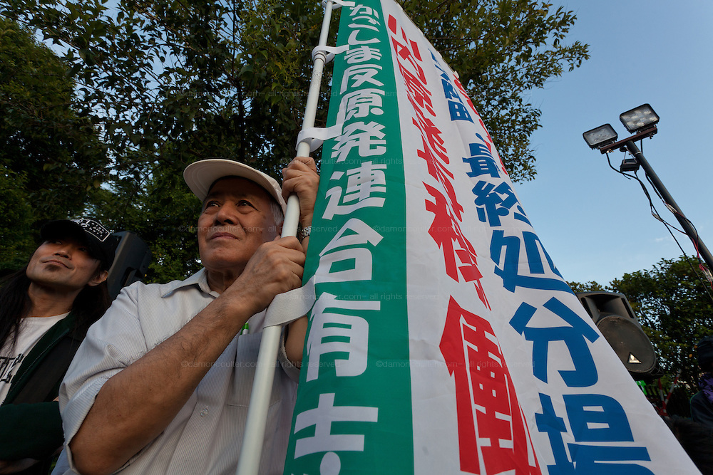 Anti nuclear protest around the National Diet Building in Kasumigaseki, Tokyo, Japan Sunday June 2nd 2013