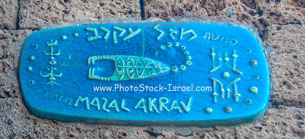 Israel, Jaffa, Ceramic Scorpio Zodiac street sign
