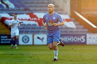 Paddy Madden. Stockport County FC 4-0 King's Lynn Town FC. Vanarama National League. Edgeley Park. 13.4.21