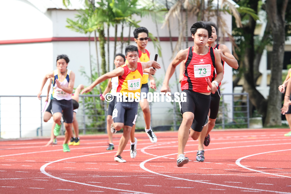 Choa Chu Kang Sports Complex, Wednesday, April 17, 2013 — Raffles Institution (RI) saw off the challenge of Singapore Sports School and Anglo-Chinese Junior College (ACJC) to win the C and A Division 4x100m relay finals, while Sports School came out winners in the B Division 4x100m relay final at the 54th National Schools Track and Field Championships.<br /> <br /> Story: http://www.redsports.sg/2013/04/23/4x100m-relays-ri-sports-school/