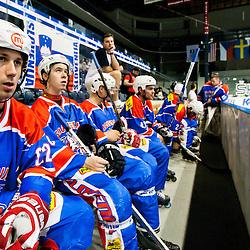 20110623: CZE, Inline Hockey - Inline World Championships