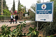 Israel, Sea of Galilee, The Israeli water authority, Lake Kinneret Authority is in charge of the lake's water quality and shoreline
