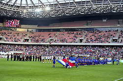 June 17, 2017 - France - Hommage aux victimes des attentats de Nice - Lache de ballons (Credit Image: © Panoramic via ZUMA Press)