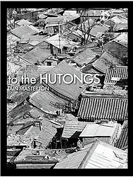 """Cover of book """"To the Hutongs"""" - collection of black and white photos from Beijing"""
