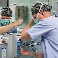 OP Chirurgie Innsbruck