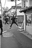 Japan: Decisive Moments