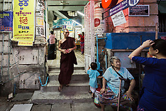 35th Street, Yangon, Myanmar