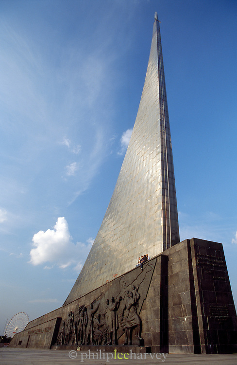 Memorial Monument to the Conquerors of Space, Moscow, Russia