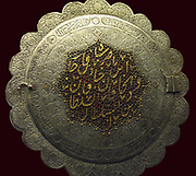 Mirror and stand with an open work dedication on a lacquered ground steel, damascened with gold Qajar Iran, circa 1850.