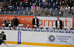 23.08.2013, Loefbergs Lila, Karlstad, SWE, European Trophy, Ishockey Faerjestad vs Adler Mannheim, im Bild Adler Mannheim bänk // during the European Trophy Icehockey match betweeen Ishockey Faerjestad and Adler Mannheim at the Loefbergs Lila in Karlstad, Sweden on 2013/08/23. EXPA Pictures © 2013, PhotoCredit: EXPA/ PicAgency Skycam/ Simone Syversson<br /> <br /> ***** ATTENTION - OUT OF SWE *****