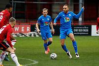 Lois Maynard. Altrincham FC 1-1 Stockport County FC. Vanarama National League. 27.12.20