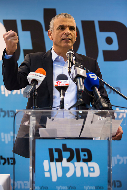 Former Israeli Minister and leader of the newly established 'Kulanu' party ('All of us' in Hebrew) Moshe Kahlon gestures as he speaks during a press conference in Jerusalem, Israel, on January 6, 2015. Kahlon recently formed a new party, which will compete for the votes of centre-right Israelis in the upcoming general elections on March 17.