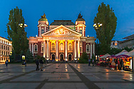 The buiding of bulgarian natioanal theater at night