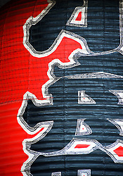 Detail of large red lantern at SensoJi Shrine in Asakasa in Tokyo 2008