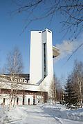 Exterior of Tynda train station. Siberia. Russia