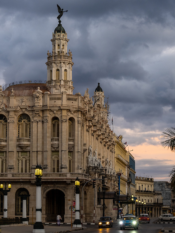 Performing Arts Building, Havana, Cuba