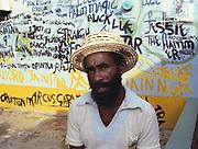 Lee Perry -  Black Ark Studio Kingston - Jamaica 1979
