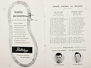 GAA All Ireland Hurling Finals up to 1970,.Brochures, Championship Final,.23.09.1956, 09.23.1956, 23rd September 1956,.Minor Kilkenny v Tipperary, .Senior Cork v Wexford,..Advertisement, Hallidays,..Kilkenny, Cantwell, Blanchfield, Dillon, Hickey, Grace, Moran, Carroll, Buckley, Lynch, Brennan, Comerford, Molloy, Dunne, Leahy,  Cullinane, Driscoll, Dowling, Ward,  McCormack, Buckley,..Tipperary, Tierney, Gleeson, Dorney, Maher,  Craddock, Reynolds, Mullooly, Warren, Mackey, Doyle, Ryan, Moroney, Flynn, Scott, O'Grady, Murphy, O'Shea, Landers, Lonergan, Dalton,..Referee, T. O Suileabain, C. Mac Loclainn,
