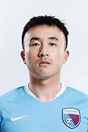 Tianjin Tianhai F.C.
