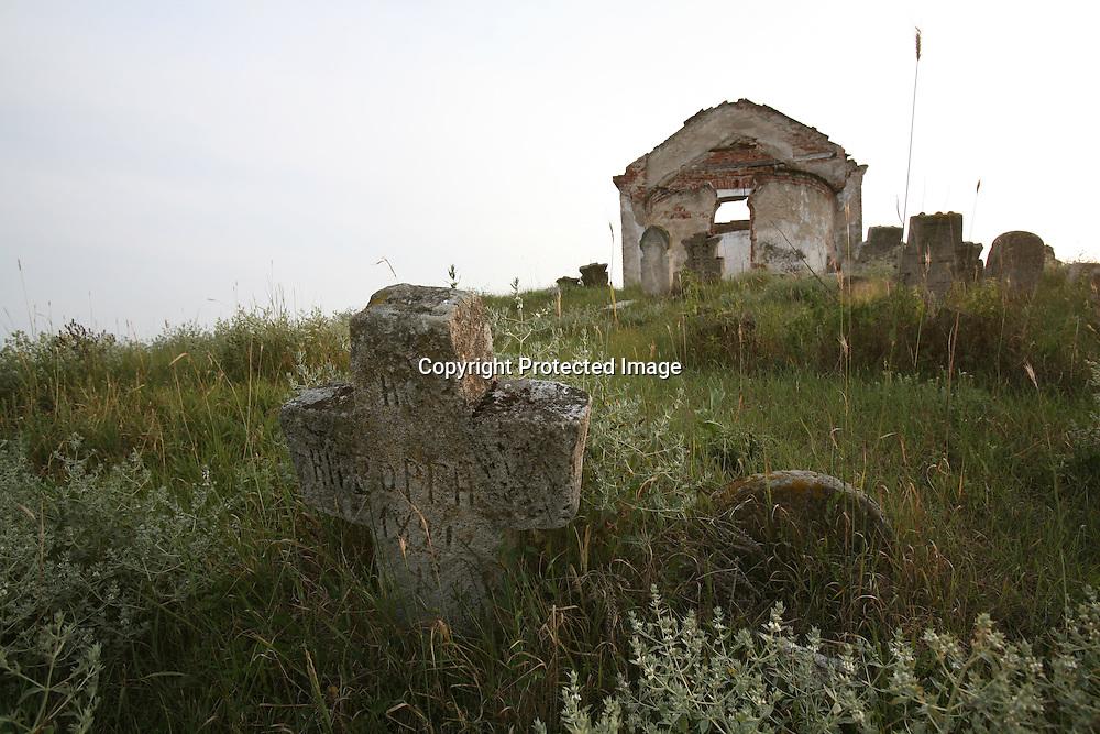 Graveyard in Bulgaria
