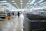 Japanese store with many shopping baskets at the entrance
