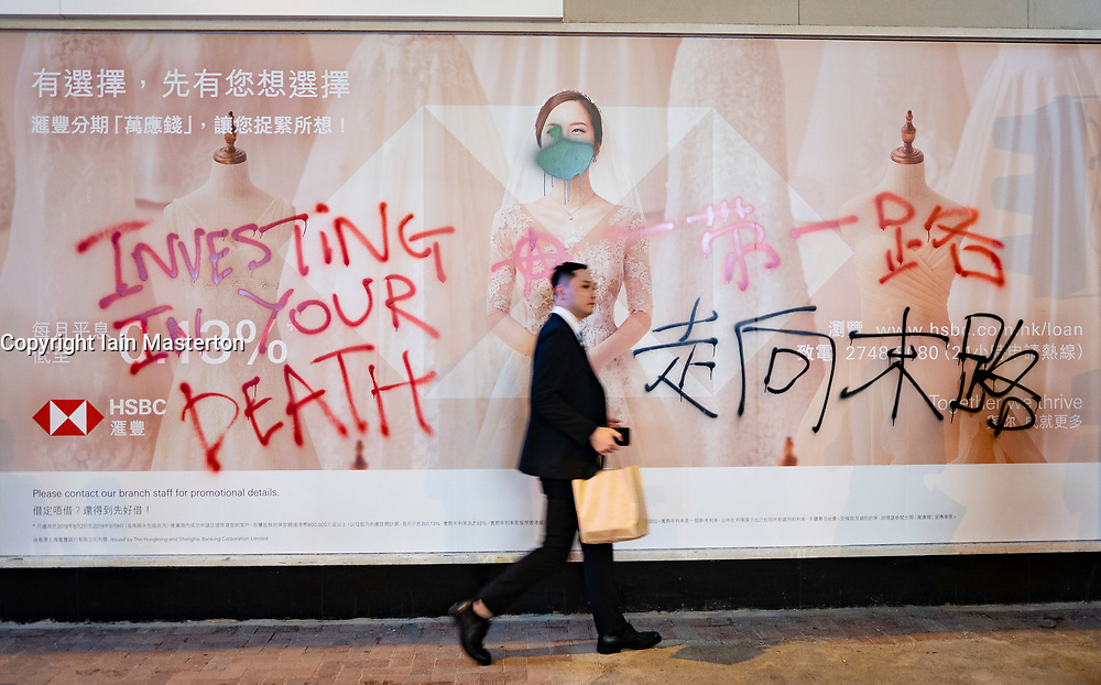 Hong Kong. 6 October 2019. Tens of thousands of pro-democracy protestors march in pouring rain through centre of Hong Kong today from Causeway Bay to Central. Peaceful march later turned violent as a hard-core of protestors confronted police. Pic; Vandalised branch of HSBC bank in Wanchai. Iain Masterton/Alamy Live News.