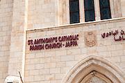 St Anthony's Catholic Parish Church, On Yefet street, Jaffa, Israel