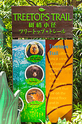 Interpretive sign at the Singapore Zoo, Singapore, Republic of Singapore