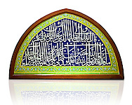 Glazed ceramic Ottoman Arabesque Iznik tiled window facade from Haseki Hürrem ( Roxelana or Alexandra Lisowska ) Sultan Medrese, a type of religious school built by Her Imperial Higness , Imperial Princess Consort of the Ottoman Empire, wife of Suleyman the Magnificent, in 1540. From the Pavillion of the Istanbul Archaeological Museum, Inv. 41/543.