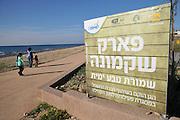 Park Shikmona maritime park near the sea coast on the southern entrance to the modern city of Haifa, Israel.