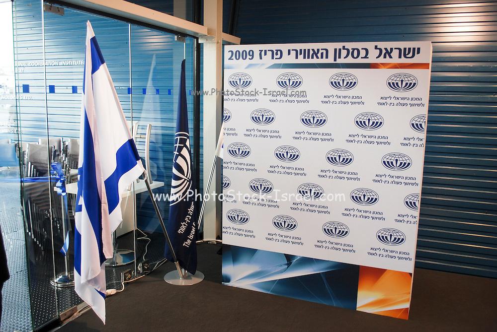 France, Paris, Bourget Airport Salon-du-Bourget The le Bourget Air show June 2009. The Israeli booth.