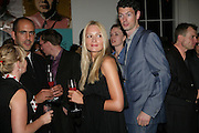 Hella Pohl and Ben Allen, Party hosted by Sir Richard and Lady Ruth Rogers at their house in Chelsea  to celebrate the extraordinary achievement of completing this year's Pavilion  by Olafur Eliasson and Kjetil Thorsenat at the Serpentine.  13 September 2007. -DO NOT ARCHIVE-© Copyright Photograph by Dafydd Jones. 248 Clapham Rd. London SW9 0PZ. Tel 0207 820 0771. www.dafjones.com.