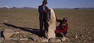 MN441 Mongolian Patrimony, le patrimoine  Mongol