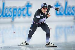 10-12-2016 NED: ISU World Cup Speed Skating, Heerenveen<br /> 1500 m women / Ayano Sato JAP