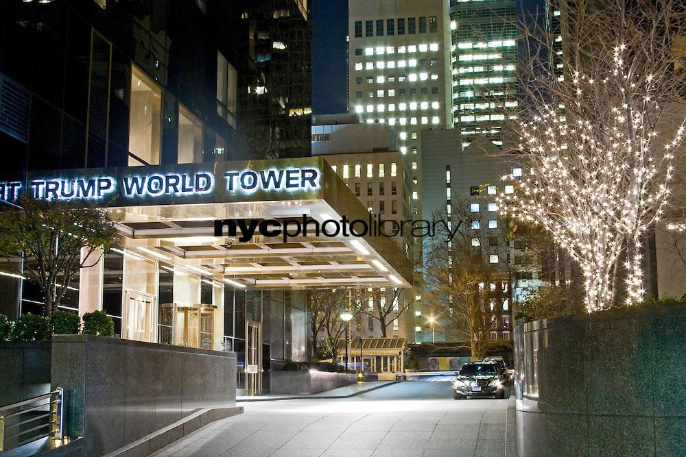 Entrance at 845 United Nations Plaza