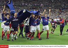 France win 1998 - 13 July 2018