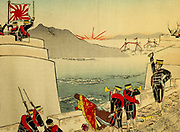 Fall of Port Arthur From the book 'Scenes from the Japan-China War' by Inouye, Jukichi, 1862-1929; Yamamoto, Eiki, illustrator. Published in Tokyo in 1895 with English Text. The First Sino-Japanese War (25 July 1894 – 17 April 1895) was a conflict between the Qing dynasty of China and the Empire of Japan primarily over influence in Joseon Korea. After more than six months of unbroken successes by Japanese land and naval forces and the loss of the port of Weihaiwei, the Qing government sued for peace in February 1895.