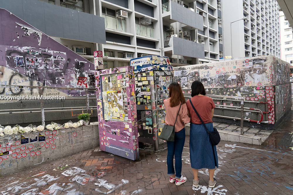Kowloon, Hong Kong, China,. 7 October, 2019. After a night of violent confrontations between police and pro-democracy protestors in MongKok and YauMaTei in Kowloon, many MTR railway stations and what are thought to be pro-Beijing business franchises were vandalised. Lennon Wall with pro democracy notes at Mongkok police station.