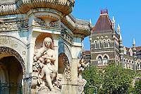 Inde, Maharashtra, Mumbai (Bombay), place Hutatma Chowk // India, Maharashtra, Mumbai (Bombay), Hutatma chowk square