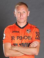 FC Ural (Ekaterenburg)