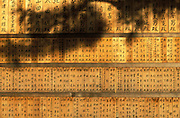Letters inscribed on wooden slabs at the Heian Jingu shrine in Kyoto, Japan, show the names of people who have made donations.